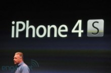 iphone5apple2.jpg