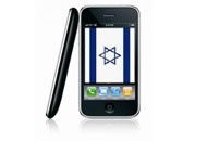 iphone4israel_b1.jpg